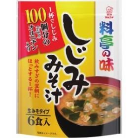 10000円以上送料無料 料亭の味 しじみ(6食入)フード 加工食品・惣菜 インスタント食品