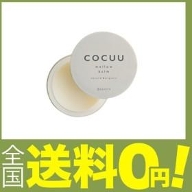 セフティ COCUU (コキュウ) メロウバーム 50g