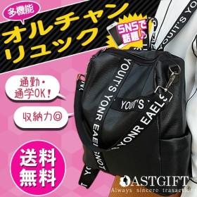 レディース バッグ リュック オルチャン ストリート メンズ ユニセックス 軽量 機能性 大容量 通勤 通学 黒 ブラック