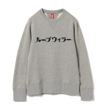 LOOPWHEELER × BEAMS JAPAN / 別注 吊り裏毛 クルーネックスウェット カタカナ メンズ スウェット GREY S