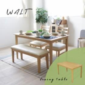 【 送料無料 】 130cm巾 ダイニングテーブル オークウォルト   テーブル ダイニング ダイニングテーブル 食卓 つくえ 机 食堂 食台 単品