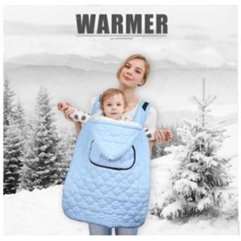 抱っこ紐ケープ 抱っこひもカバー 優れた撥水性 防寒 ケープ ベビーカー対応 保温性抜群 ベビーホッパー 収納袋付 取り付け簡単