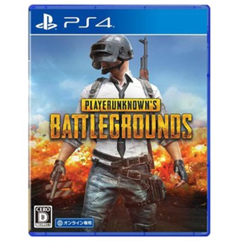 SCEPLAYERUNKNOWN'S BATTLEGROUNDS(オンライン専用)【PS4】PCJS81010