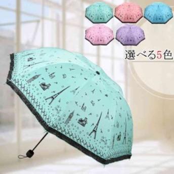 折りたたみ傘/晴雨兼用傘/雨/日傘/レディース/可愛い/UVカット/手開き/3つ折り/8本骨/塔柄/遮光/紫外線対策/遮熱/