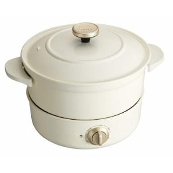 【中古即納】送料無料 IDEA グリルポット BRUNO BOE029-WH 未使用 ホワイト グリル鍋
