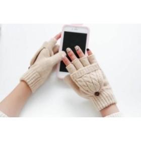 手袋 レディース 暖かい 防寒 シンプル おしゃれ プチギフト カジュアル 大人可愛い プレゼント 女性 キュート 通学 通勤