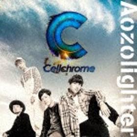 Aozolighter(セルクロ盤)/Cellchrome[CD]【返品種別A】