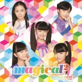 magical2/Magical☆best -complete Magical2 Songs-