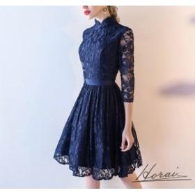 ドレス 七分袖 ひざ丈 襟立 刺繍 ネイビー ワンピース ワンピドレス お呼ばれ 結婚式 二次会 パーティー 【お取り寄せ】