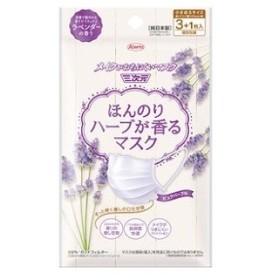 「興和」 メイクがおちにくいマスク 三次元 ほんのりハーブが香るマスク ラベンダーの香り 3+1枚入 「衛生用品」
