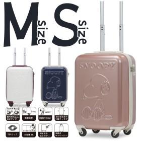 スーツケース キャリーケース キャリーバッグ 機内持ち込み 小型 S 中型 Mサイズ スヌーピー SNOOPY PEANUTS Friends 軽量 超軽量 4輪キャスター TSAロック