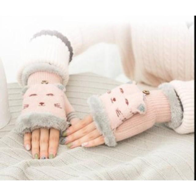 手袋 レディース 暖かい 防寒 指なし手袋  おしゃれ プチギフト カジュアル 大人可愛い プレゼント 女性 キュート 通学 通勤