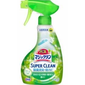 花王 バスマジックリン SUPER CLEAN グリーンハーブの香り 本体 380ml