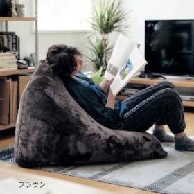 とろけるようなソファーにもなるビーズクッション[日本製]