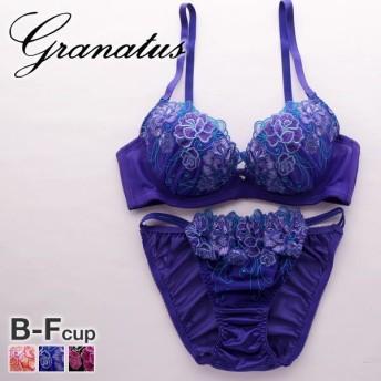 (グラナティス)granatus マリアカラス ブラショーツ セット BCDEF 谷間 大きいサイズ サイズ豊富 グラマー
