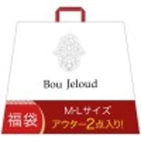 【Bou Jeloud】アウターが2点も入ってる福袋