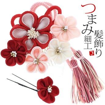 ヘアアクセサリー全般 - KIMONOMACHI 振袖 髪飾り2点セット「赤、ピンクのつまみのお花、組紐、房飾り」つまみ細工髪飾り 髪飾りセットお花髪飾り成人式の振袖に、卒業式の袴にも