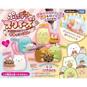 タカラトミー ぷにデコスクイーズ すみっコぐらし おもちゃ