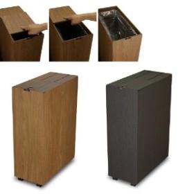 キャスター付き木目調スライド開閉キッチンゴミ箱バスク45L