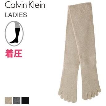 【メール便(15)】 (カルバン・クライン)Calvin Klein 5本指 着圧 ハイソックス 足首20hPa 23-25cm 日本製 靴下 カルバンクライン