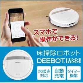 床用 ロボット掃除機 DEEBOT ディーボット M88 ECOVACS エコバックスジャパン DM88