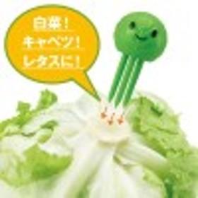刺すだけ野菜長持ち!ベジシャキちゃん(2個セット)
