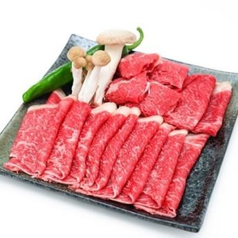 鹿児島県産黒毛和牛5等級モモ赤身すき焼600g