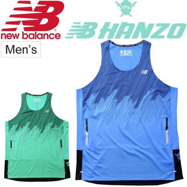 9aeeb9248debe ランニング シャツ ノースリーブ メンズ ニューバランス newbalance NB HANZO ハンゾー レーシング シングレット 男性 マラソン  駅伝 陸上競技