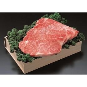 佐賀牛ロースステーキ 5枚