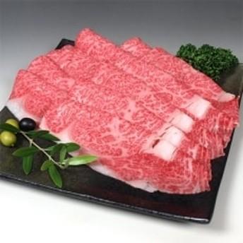 香川のプレミアム黒毛和牛オリーブ牛ロースすき焼き用1kg