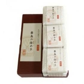 平成30年産霧島の煌めき(無洗米)3個入り2箱 計1.8kg