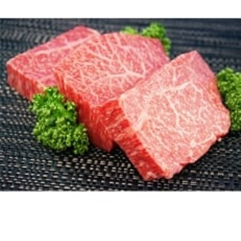 【牧場直売店】 兵庫県産但馬牛 モモ ステーキ用 100g×3枚