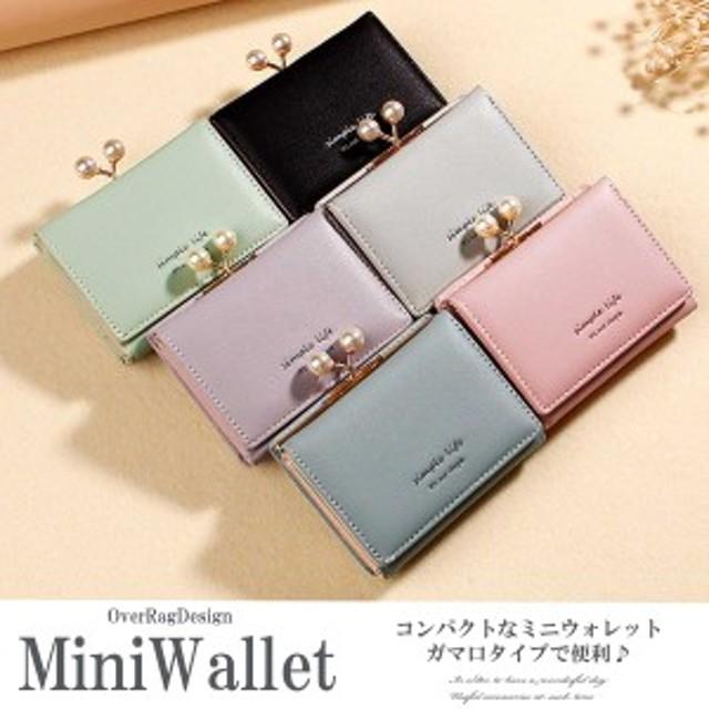 b2255e36fdf7c9 三つ折り ミニ財布 小さい レディース ミニウォレット 二つ折り 極小財布 Puレザー 軽い 小銭