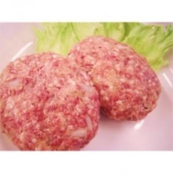 【聖徳太子ゆかりの地 太子町で作った】神戸牛ハンバーグや但馬牛ローストビーフ等の詰合せセット