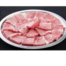 宮崎牛 ロース焼肉用 200g