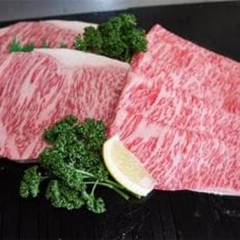 【国産黒毛和牛】サーロインステーキ200g×2枚、しゃぶしゃぶ用470g