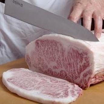 【A5ランク佐賀牛】三栄の佐賀牛ロースステーキ(約250g×1枚)
