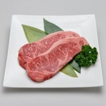 赤崎牛 ロインステーキ 約450g