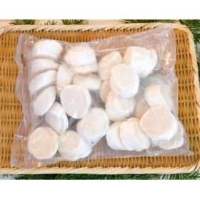 お刺身用冷凍帆立貝柱(1kg)