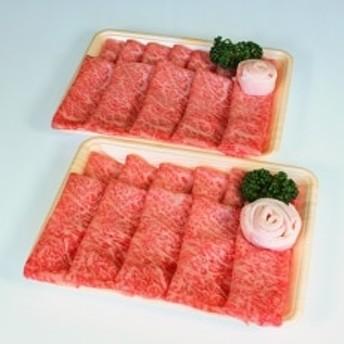 球磨産黒毛和牛 ロースすき焼き用 500g (250g×2パック)【多良木】