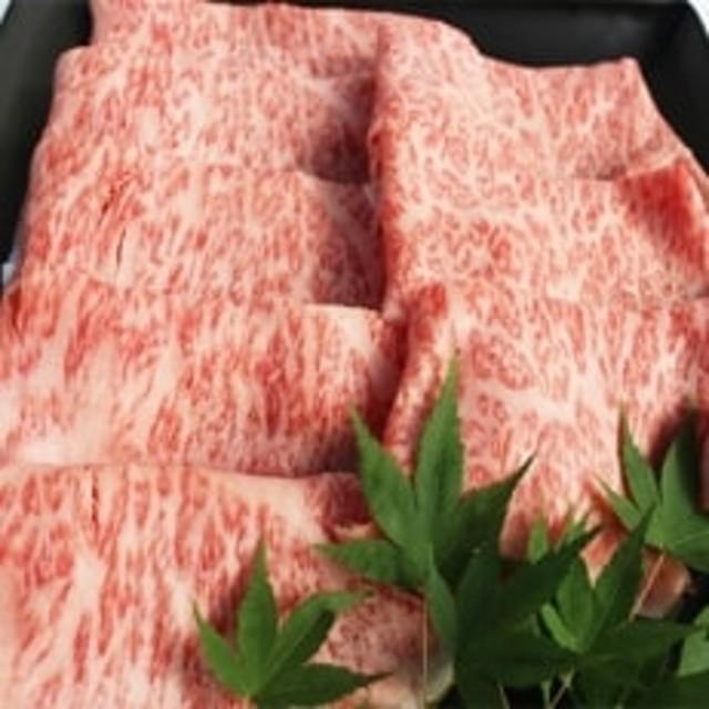博多和牛 特選スライス すき焼き用 A4等級以上 (450g)
