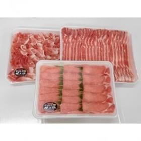 ながさき健王豚うす切り ・切り落とし(ロース薄切り500g・バラ薄切り500g・モモ切落し500g)