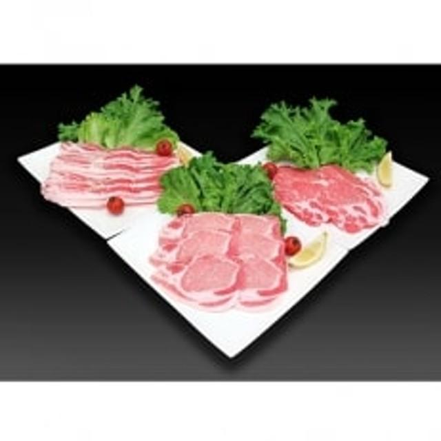 えびの市発(彩)いもこ豚鉄板焼セット(1.4kg)