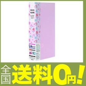 ナカバヤシ ポケットアルバム フォトホルダー L判 288枚 花柄 ピンク PHE2288A-P