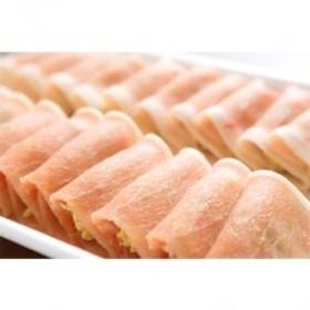 浜松餃子・肉巻き餃子各2箱