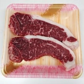 ひさやま牛ステーキ2枚(440g)