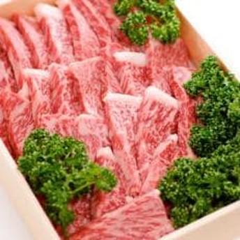 黒毛和牛厳選焼き肉折詰1.5kg
