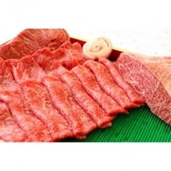くまもと球磨産 黒毛和牛(モモすき焼き用 400g)