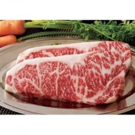 「相伽和」肉厚ステーキ600g×2枚 ステーキソース付き