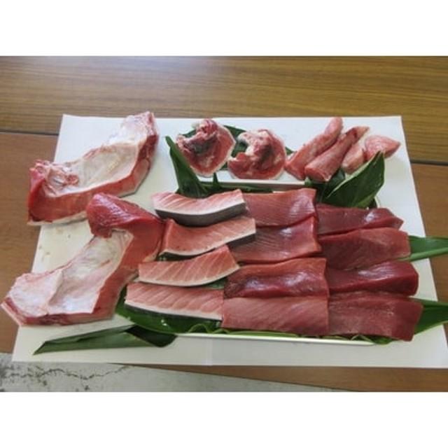 奄美大島産養殖クロマグロまるごと満喫セット N-1